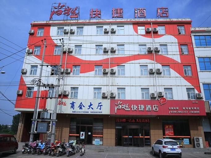 Thank Inn Hotel Hebei Handan Linzhang County Jian'An Road, Handan