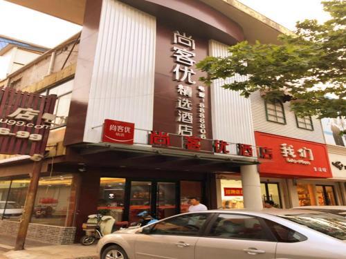 Thank Inn Plus Hotel Shandong Zaozhuang Central District Zhenxing road jipin street store, Zaozhuang