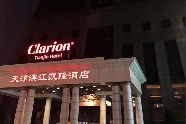 Clarion Tianjin Hotel, Tianjin