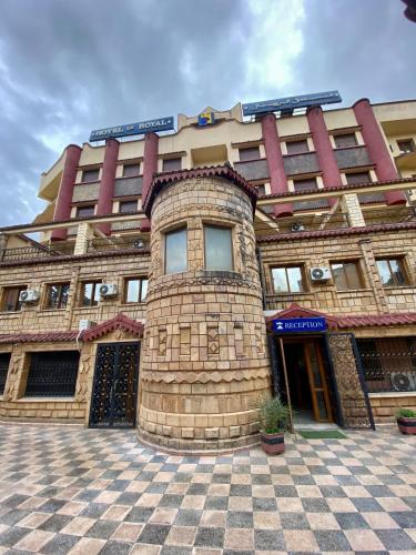 Hotel Royal, Bouira