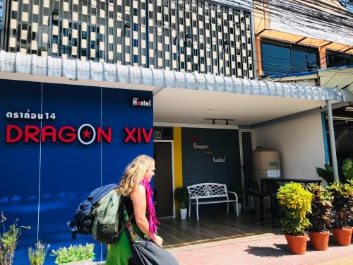 Dragon XIV, Don Muang