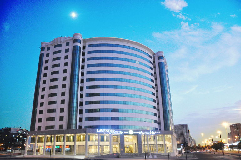 Lavender Hotel and Hotel Apartments Al-Nahda,