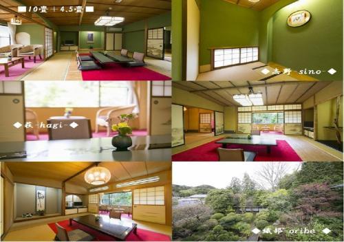 Kakegawa - Hotel / Vacation STAY 55913, Kakegawa