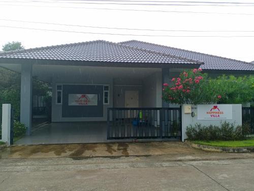 บ้านพักรายวัน, Bang Lamung