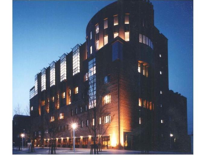 Kaiteki Wellness Hotel Toyama Jiyuukan, Toyama