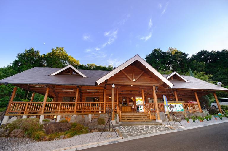 Log Cabin Kinoko No Sato, Beppu