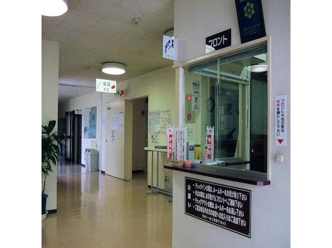 Hotel Rara Port Hakodate, Hokuto