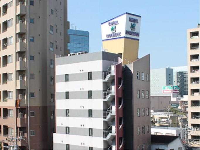 Hotel Livemax Fuchu Annex, Fuchū