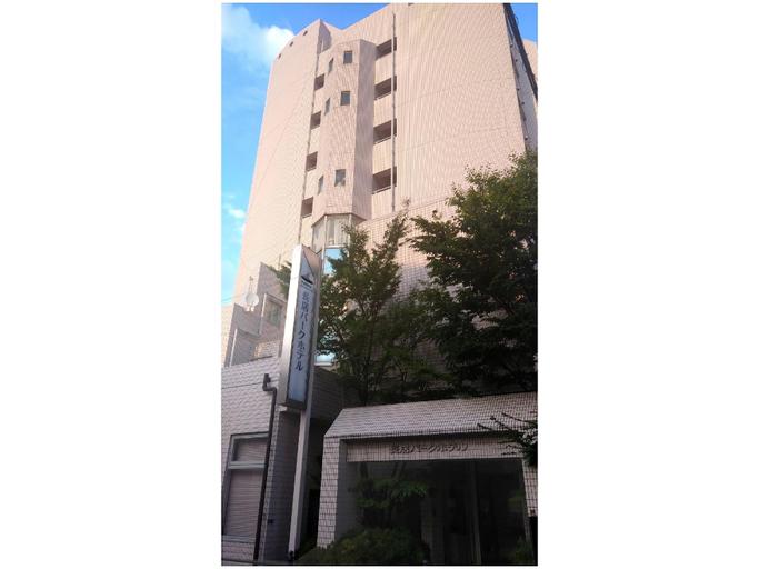Nagai Park Hotel, Osaka