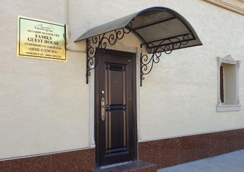 Qizil G'uncha, Tashkent City