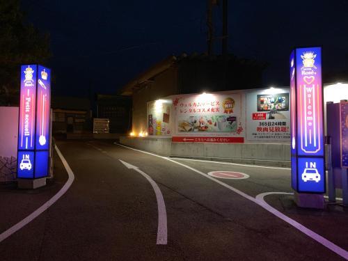 HOTEL Rose, Nagai