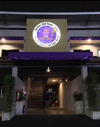 Eazy Motel B.a.n.g.n.a, Bang Plee