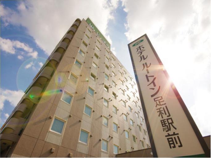Hotel Route-Inn Ashikaga Ekimae, Ashikaga