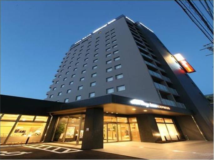 Natural Hot Spring Dormy Inn Express Kakegawa, Kakegawa