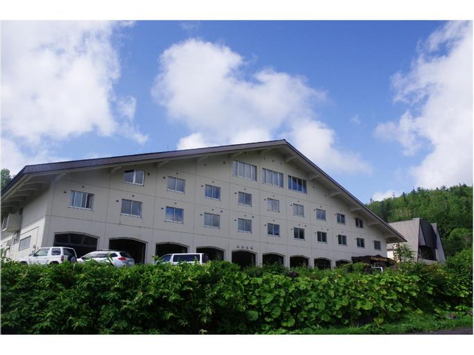 Asahidake Onsen Hostel K's House Hokkaido, Higashikawa