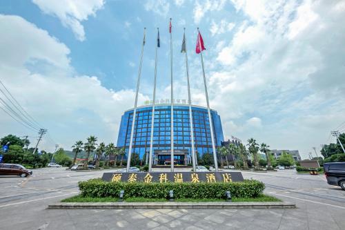JinKe Eteem Hotel, Zunyi