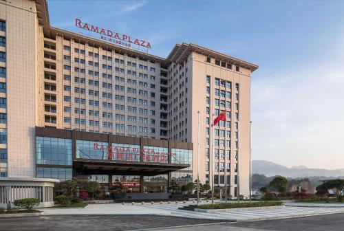 Ramada Plaza by Wyndham Enshi, Enshi Tujia and Miao