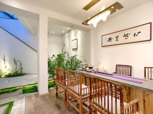 Xinyue Suying Holiday Hotel, Baoshan
