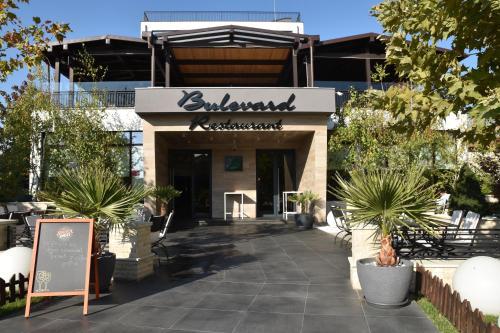 Hotel Bulevard, Ramnicu Valcea