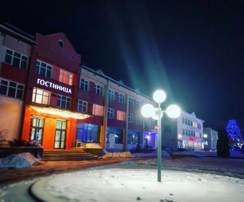 Hotel Raduga, Astravyets