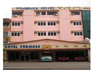 Formosa Hotel Apartment, Kota Melaka