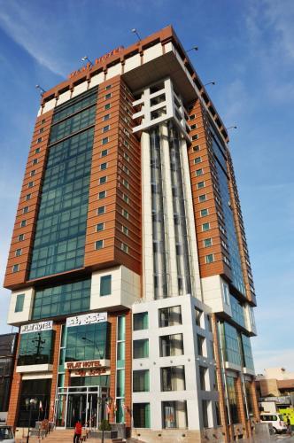 Wlat Hotel, Arbil