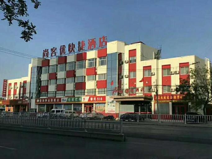 Thank Inn Hotel Shandong Dezhou Yucheng Jiefang Road, Dezhou
