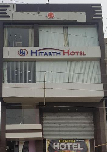 HITARTH HOTEL, Siddharth Nagar