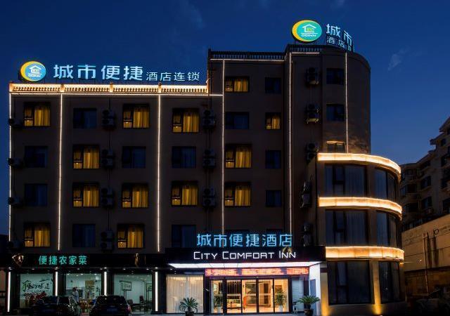 City Comfort Inn Suzhou Taicang Liuhe Zhabei Road, Suzhou
