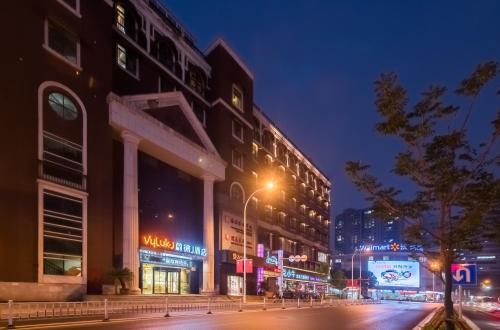 Vyluk·J Hotel Wuxi Zhongshan Road, Wuxi