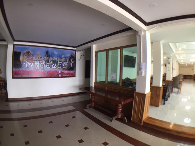 Nantawan Hotel, Muang Chiang Rai