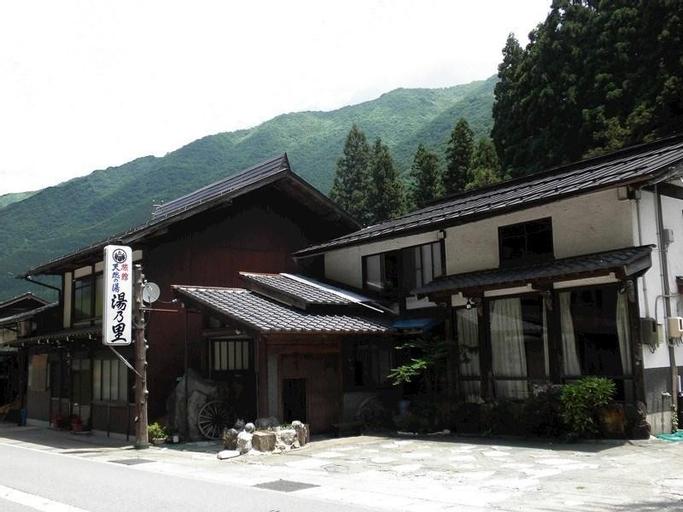 Oyado Yunosato, Shirakawa Village