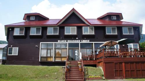 Black Diamond Lodge, Niseko