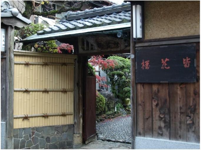 Kaike Fuga, Sakurai