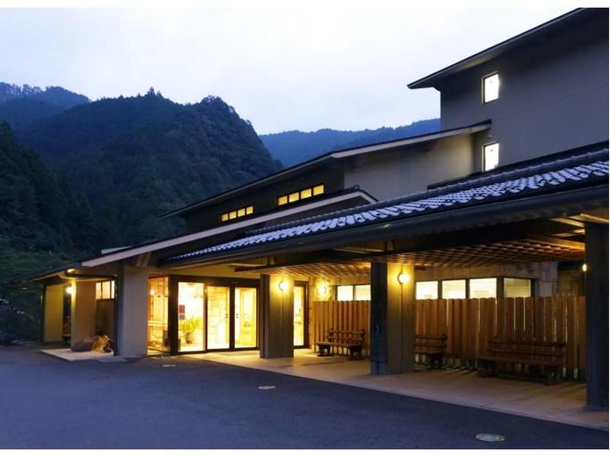 Kirari Ryujin, Kyōtanabe