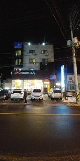 Dream Pension, Chuncheon