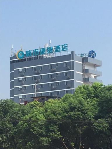 City Comfort Inn Quzhou Jiangshan Jiefang Road, Quzhou