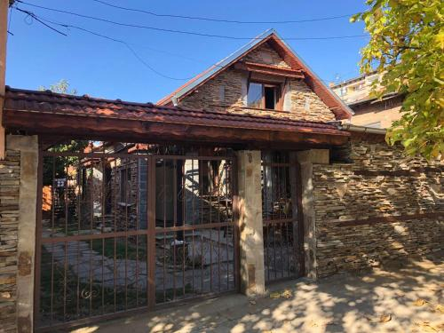 Guest house The Stone, Kazanlak