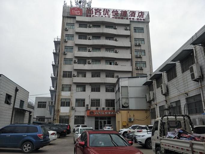 Thank Inn Hotel Shandong Dezhou Ningjin Zhengyang Road Xinhua Mansion, Dezhou