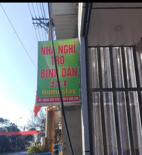 Homestay 234, Đồng Văn