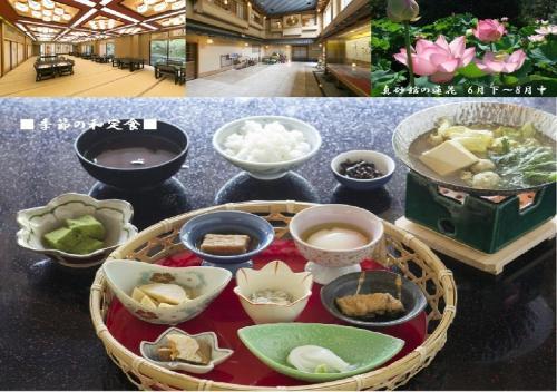 Kakegawa - Hotel / Vacation STAY 56012, Kakegawa