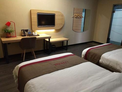 Thank Inn Plus Hotel Jiangsu Zhenjiang Danyang City Train Station Glasses City, Zhenjiang