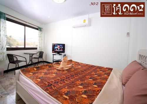 R S 110 Ko Si Chang, Koh Si Chang