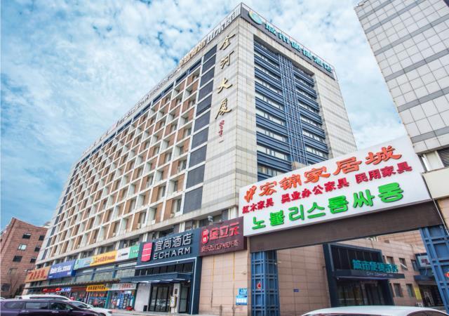 City Comfort Inn Yantai Development Zone Jinshatan, Yantai