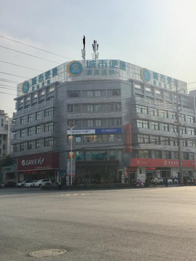 City Comfort Inn Dangtu High Speed East Railway Station RT-Mart, Ma'anshan