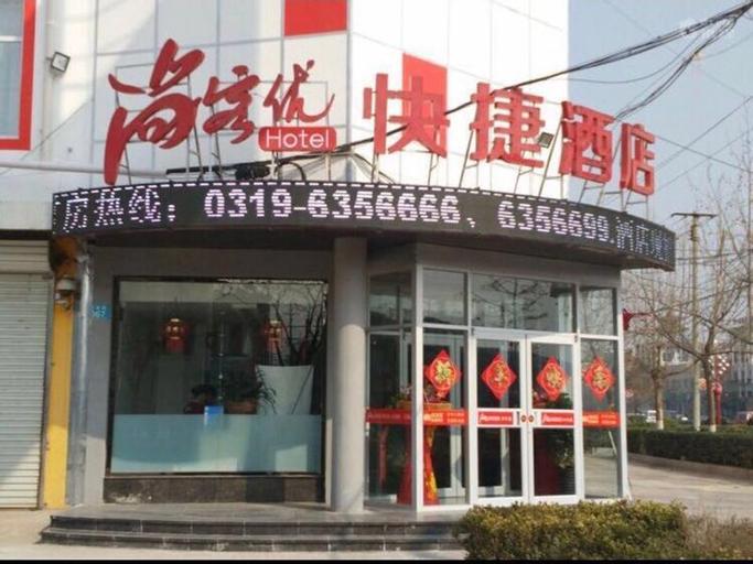 Thank Inn Hotel Hebei Xingtai Wei County Zhonghua Street, Xingtai