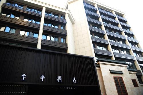 Ji Hotel (Nanjing Shanxi Road), Nanjing