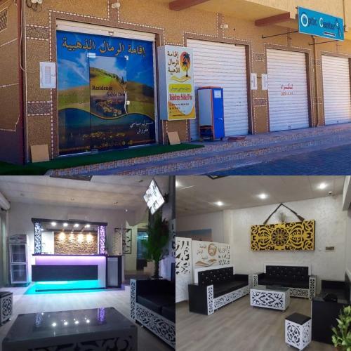 فندق الرمال الذهبية الواد, El Oued