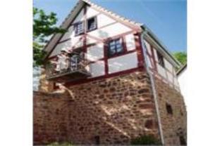 Stadt-Hotel Bad Hersfeld, Hersfeld-Rotenburg