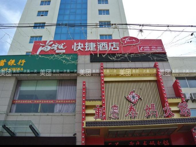 Thank Inn Hotel Shandong Qingdao Laixi North Railway Station Yuehu Park Nanjing Road, Qingdao